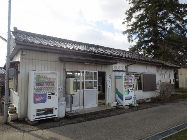 榎町 駅舎