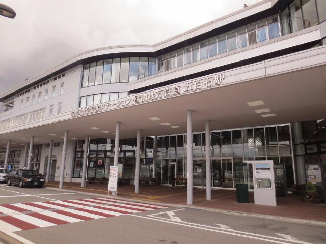 五百石 駅舎