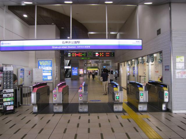 石神井公園中央改札