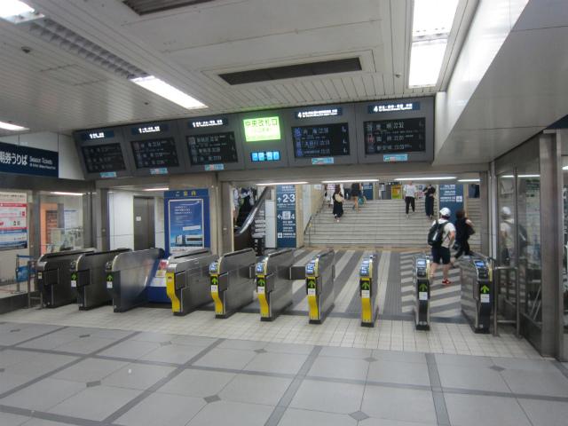 名駅名鉄中央入り口