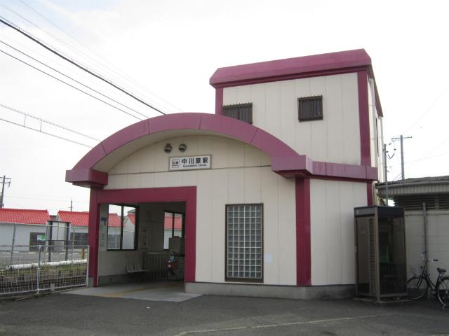中川原駅舎