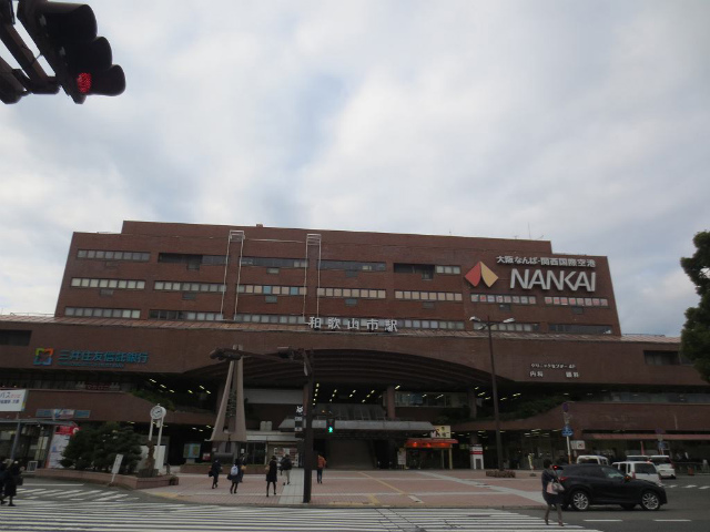和歌山市 駅舎