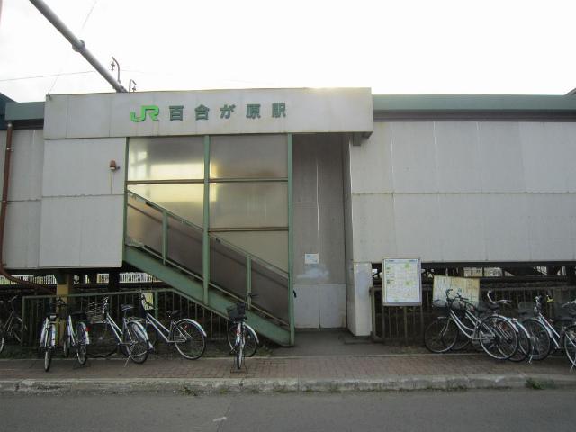 百合ヶ原西駅舎