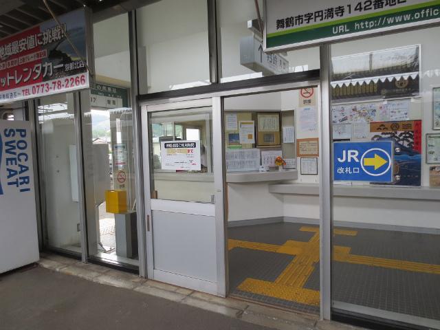 西舞鶴 連絡通路