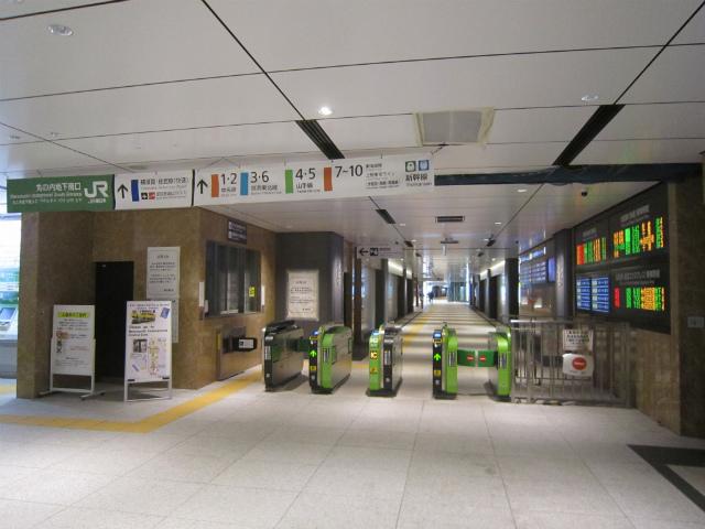 東京丸の内地下南