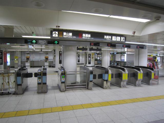 名駅東山中改札