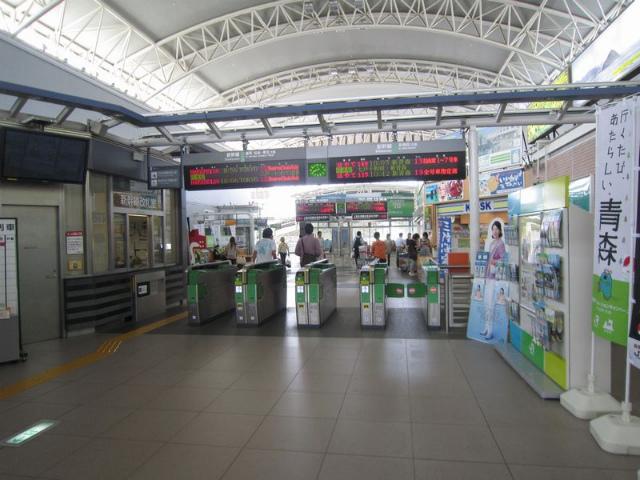 八戸新幹線改札
