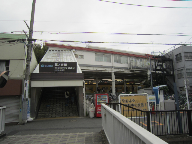 鷺ノ宮駅舎