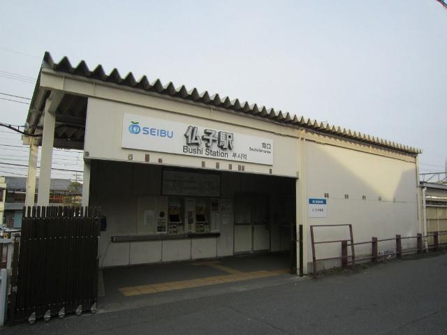 仏子南駅舎