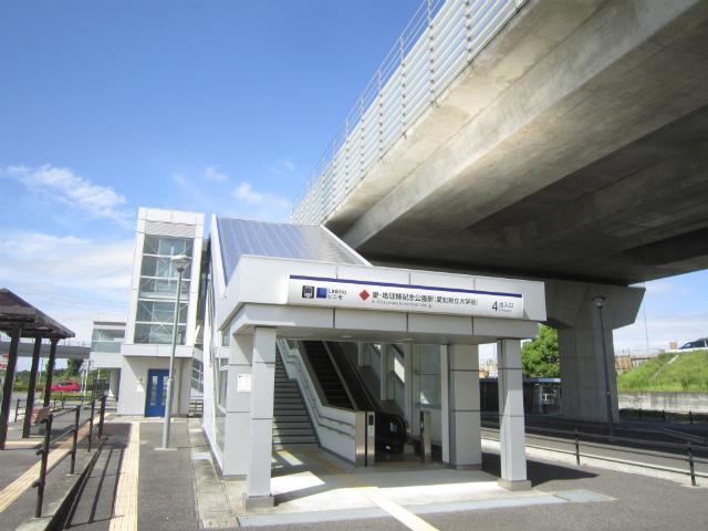 愛・地球博記念公園駅舎
