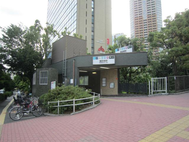飯田橋地下鉄駅舎