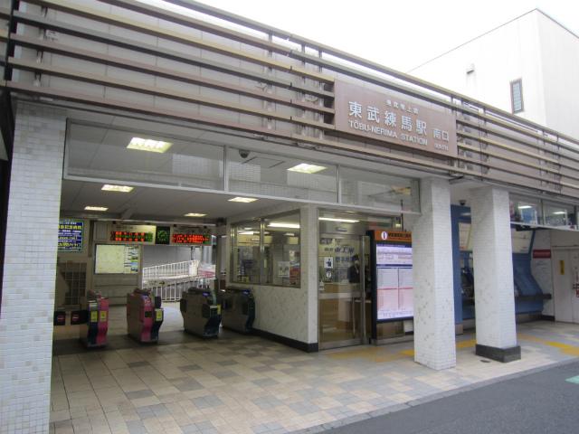 東武練馬南駅舎
