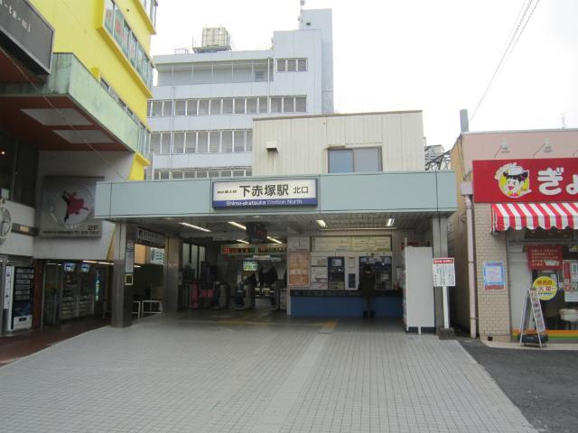 下赤塚北駅舎