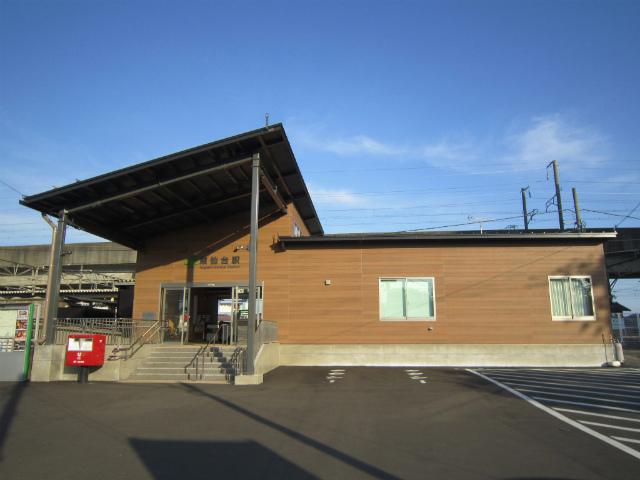 東仙台駅舎