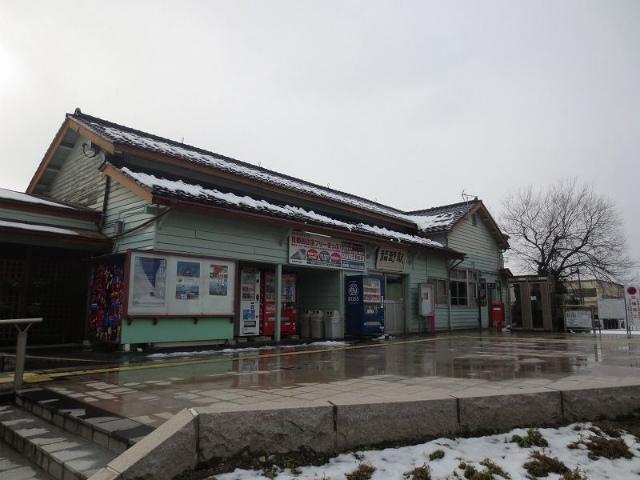 福野駅 駅舎