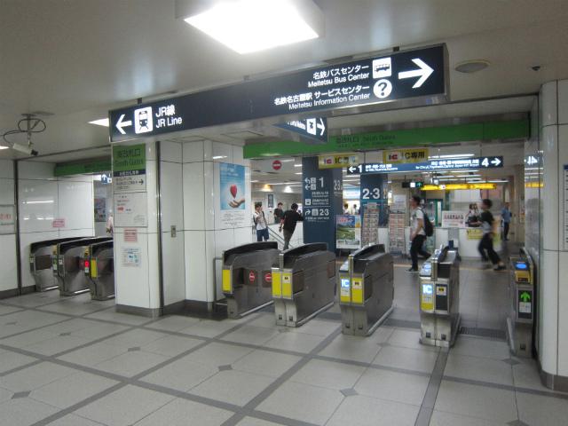名駅名鉄南改札