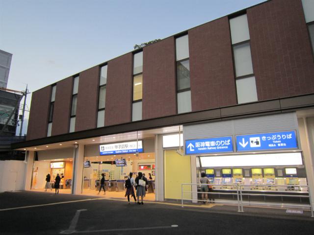 甲子園西口駅舎