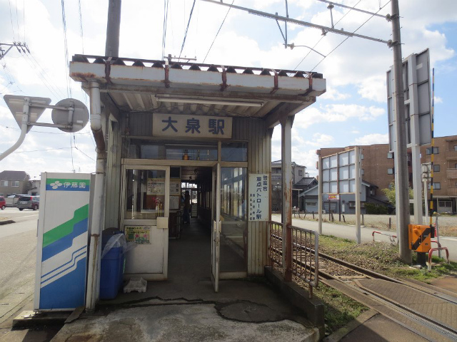 大泉 駅舎