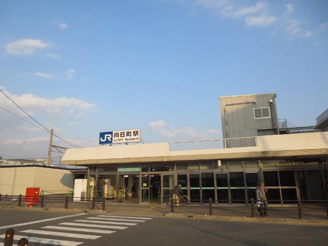 向日町 駅舎