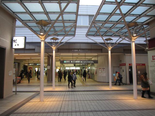 あざみ野東口駅舎