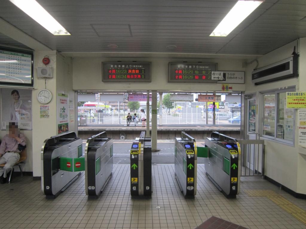 南仙台駅 | 改札画像.net