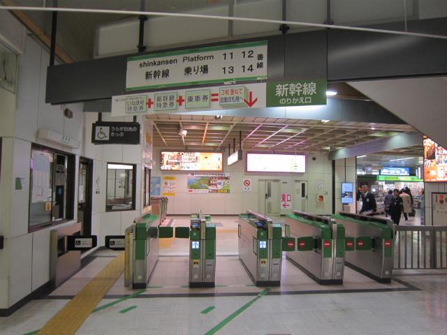 新潟新幹線乗換