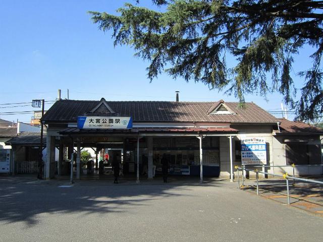 大宮公園駅舎
