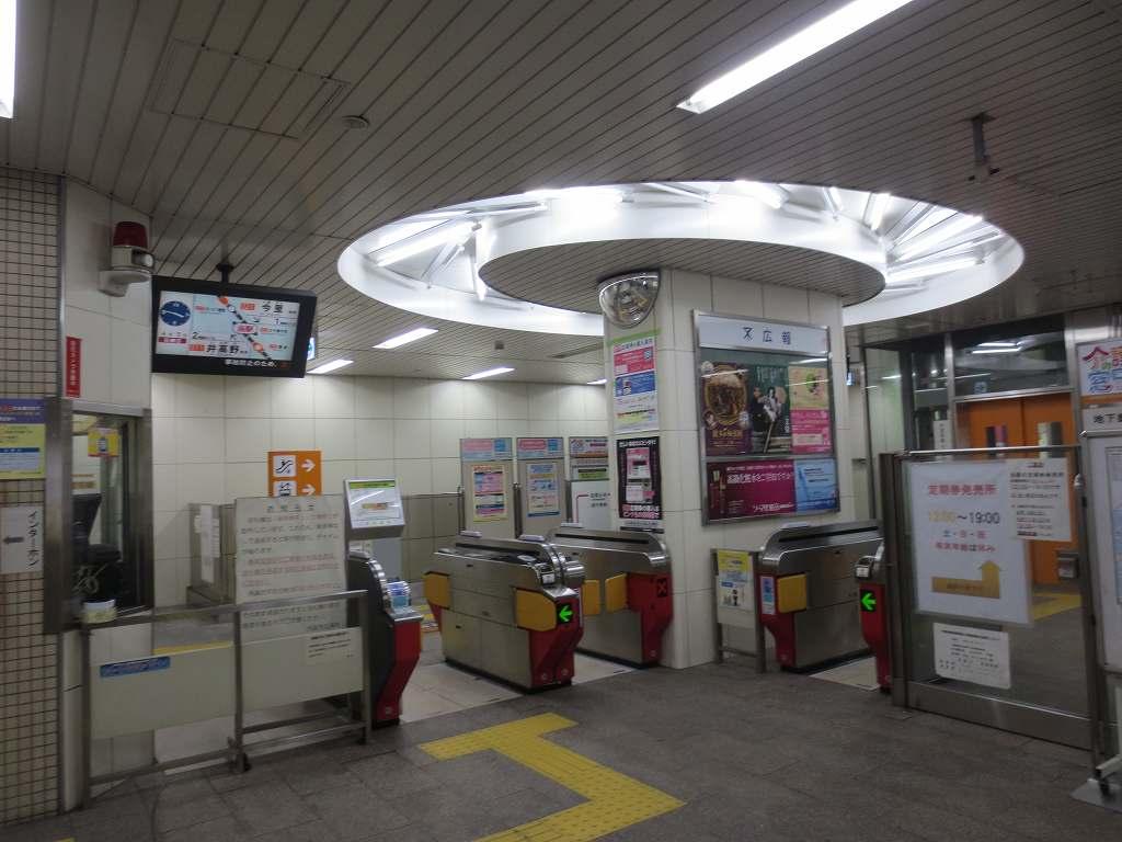 太子橋今市駅 | 改札画像.net