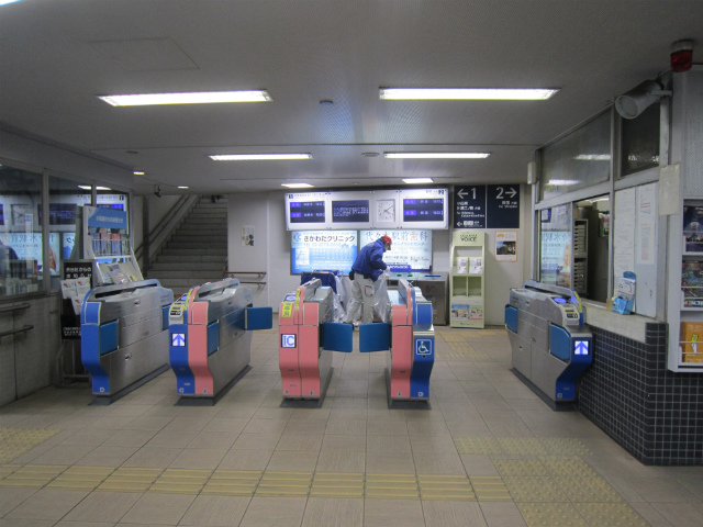 南新宿改札