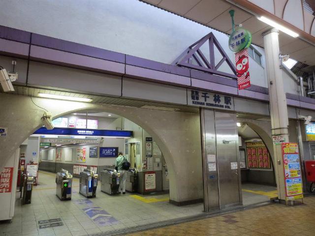 千林 駅舎