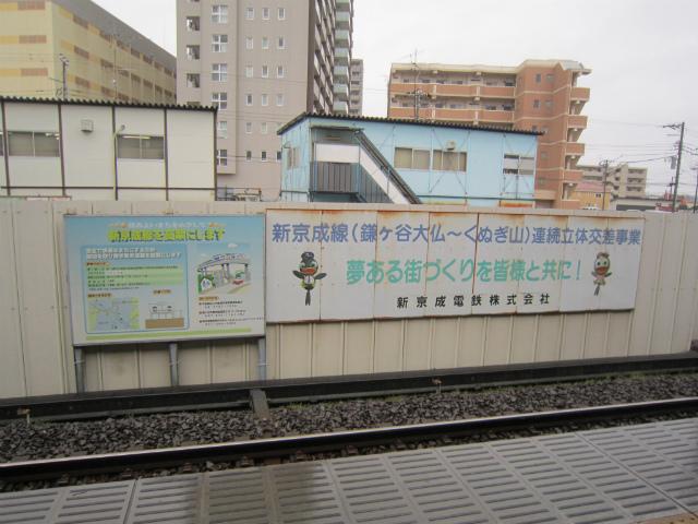 新鎌ヶ谷新京成高架