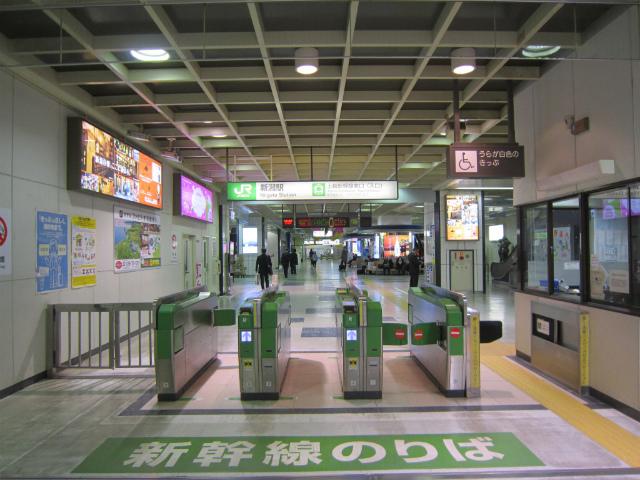 新潟新幹線東口