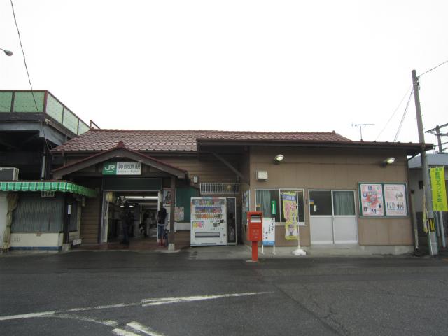 神保原駅舎
