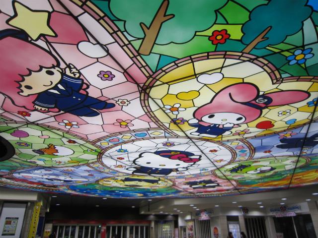 多摩センサンリオ天井