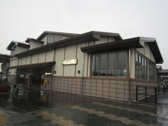 西若松駅舎