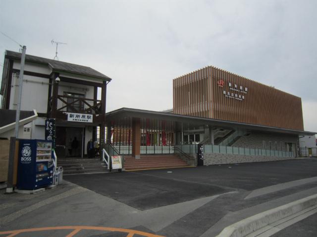 新所原駅舎