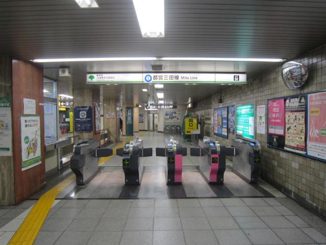 巣鴨三田線入り口