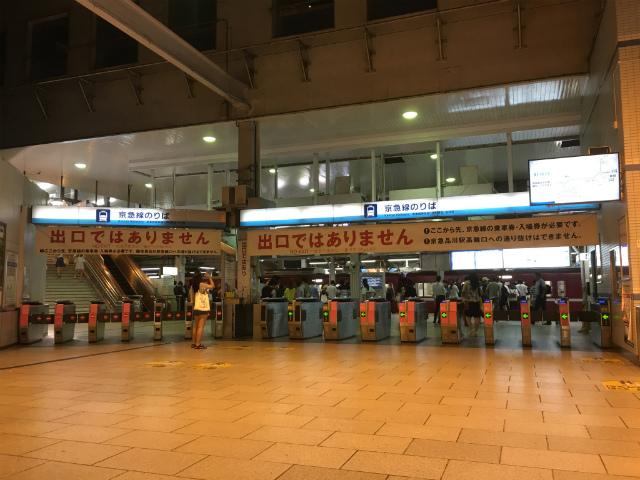 品川京急乗り換え横浜寄り