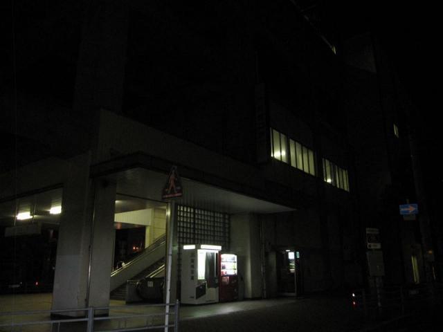 河堀口 駅舎