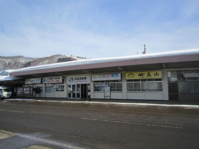 妙高高原駅舎