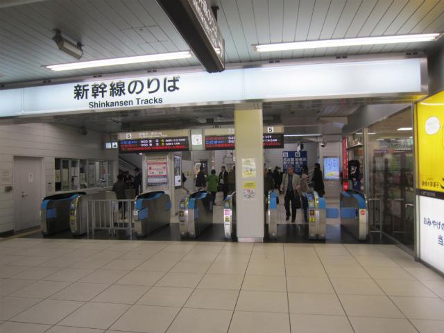 三島新幹線