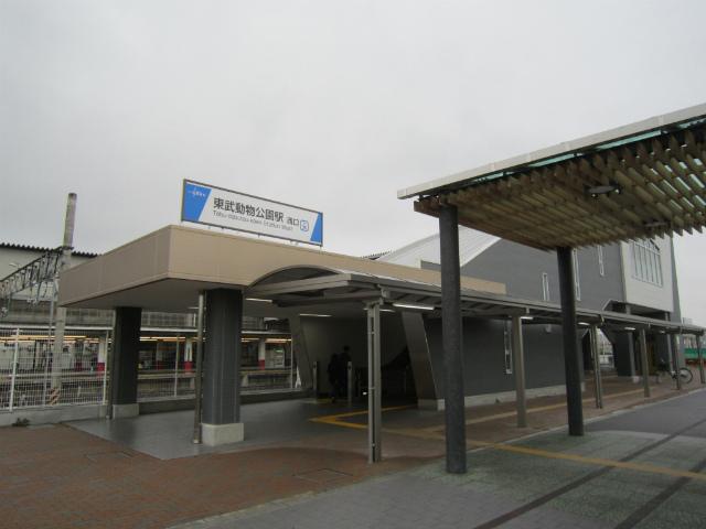 東武公西口駅舎
