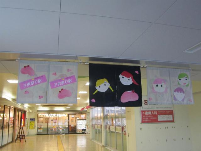 東武公子供祭4