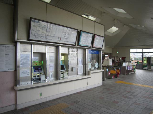 南が丘駅舎内部