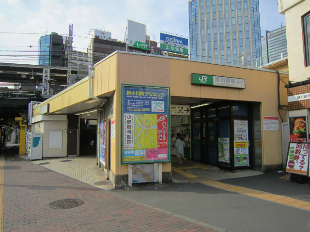飯田橋東駅舎