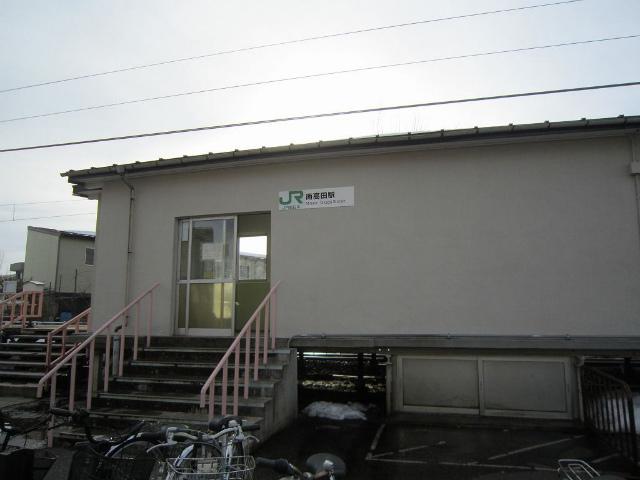 南高田駅舎