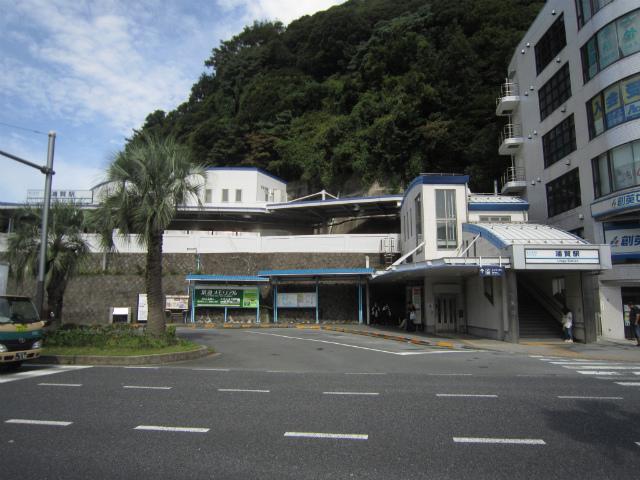 浦賀駅舎遠景