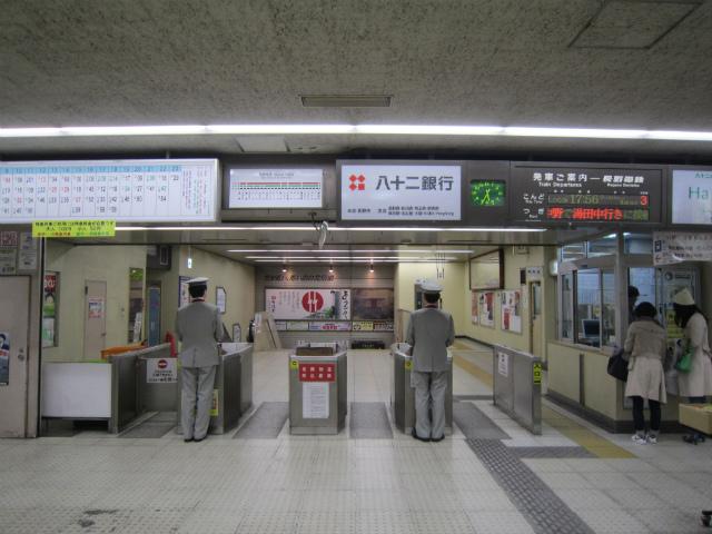 長野電鉄改札