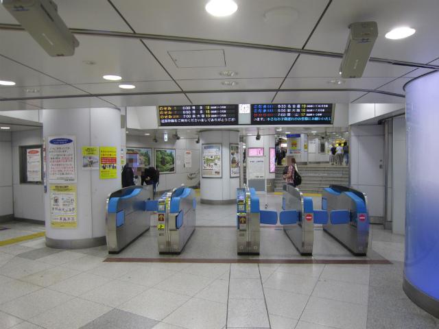 東京海幹八重洲中央北口
