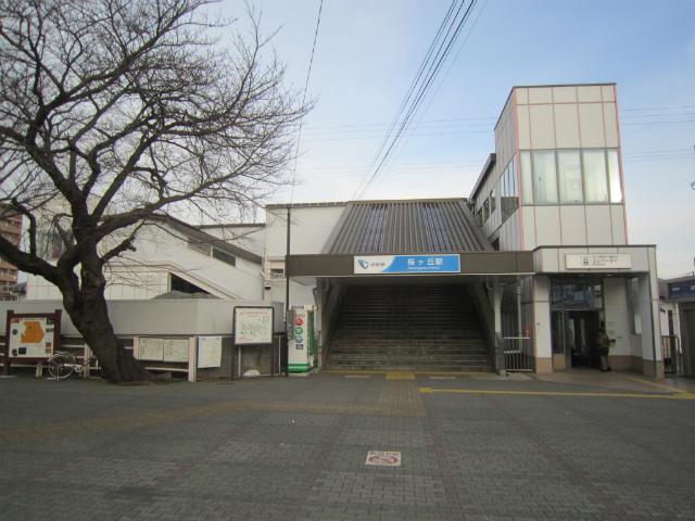 桜ヶ丘駅舎